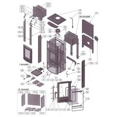 Oranier Belt AQUA Plan Serie 1 Schamotte Auskleidung - 2910416000